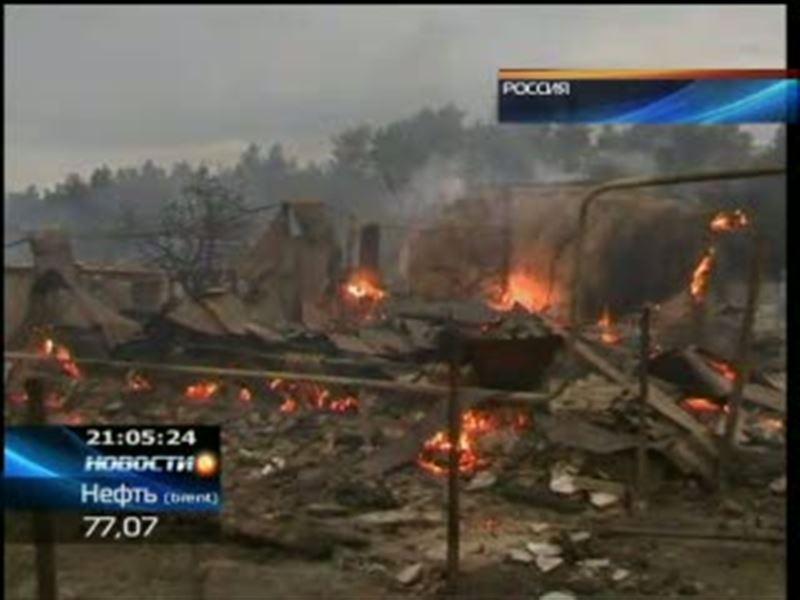В России из-за аномальной жары полыхают сильные пожары.  Зафиксировано более семисот очагов возгорания