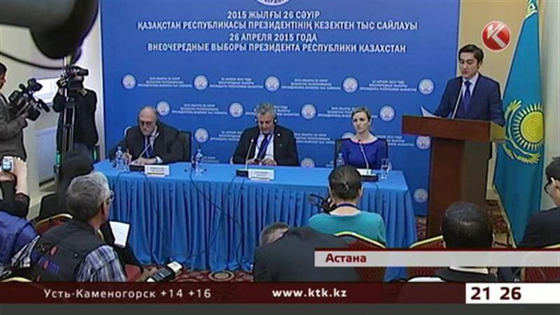 Наблюдатели из России, США и стран Евросоюза следили за ходом выборов в Казахстане