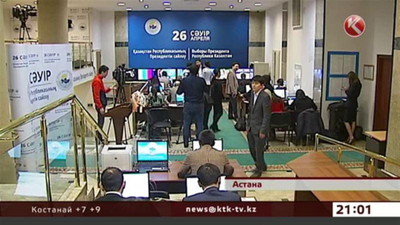 В Казахстане официально завершились внеочередные выборы Президента