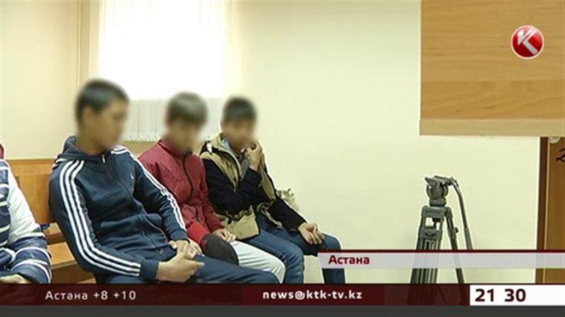 В Астане на скамье подсудимых малолетние изверги
