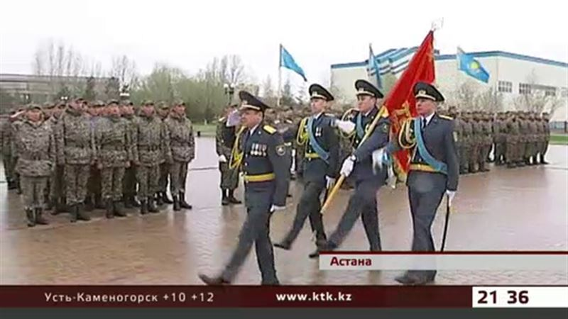 В Астану вернулось боевое знамя
