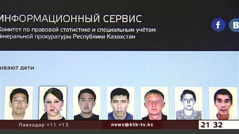 Фотографии казахстанских алиментщиков попали в интернет