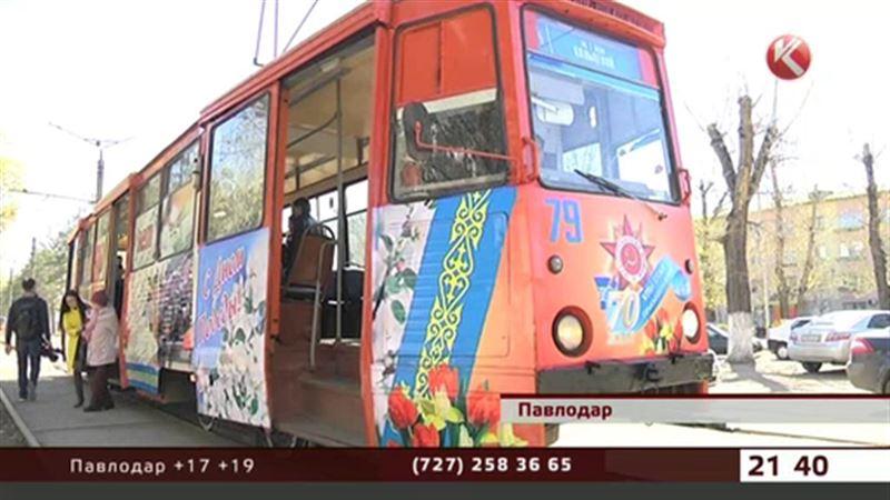 Трамвай Победы запустили в Павлодаре