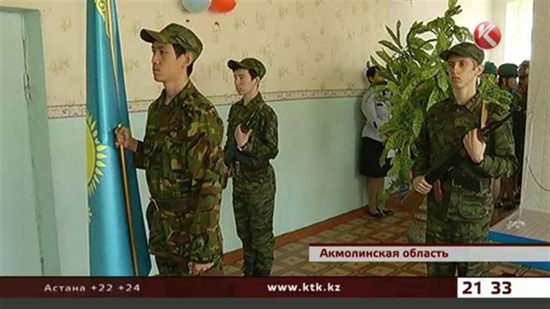 Память Героя Советского Союза Рахимжана Кошкарбаева увековечили в школе
