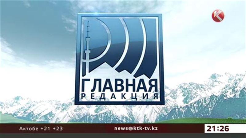 «В берёзовском бреду» - специальное расследование «Главной редакции»