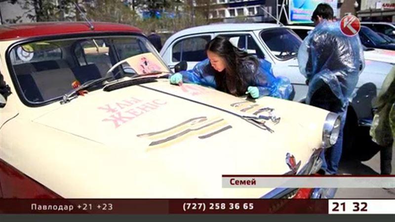 Семейчане  раскрасили авто в цвета Победы