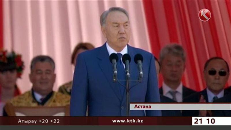 Назарбаев: «Служить такому народу – огромная честь»
