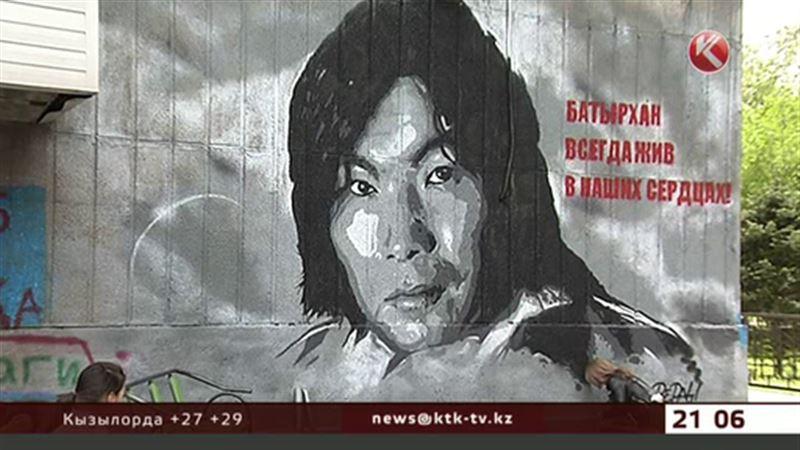 В Алматы появилась стена памяти Батырхана Шукенова