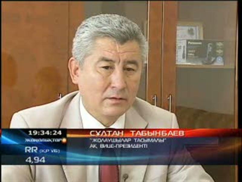 В Казахстане вновь сезонный ажиотаж по поводу железнодорожных билетов