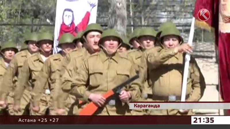В Караганде воссоздали ключевые моменты Великой Отечественной