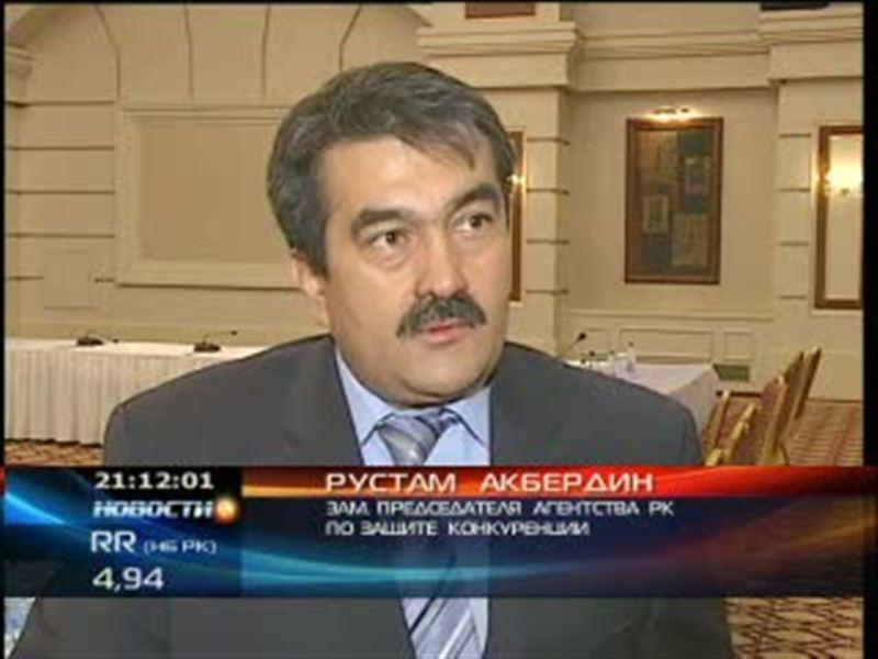 Казахстанские операторы сотовой связи в очередной раз обещают снизить тарифы на свои услуги