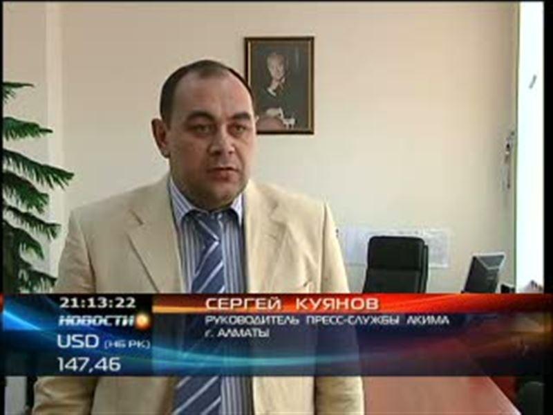 Аким Алматы хочет перенести следственный изолятор за город. СИЗО  находится на одной из центральных алматинских улиц