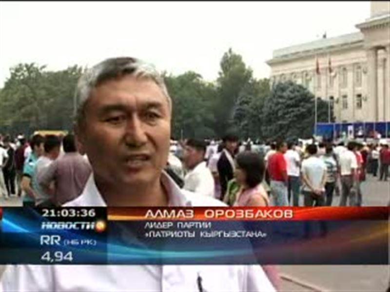 Вновь беспорядки в Бишкеке