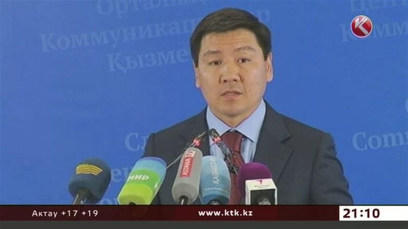 «Казатомпром» теперь возглавит Аскар Жумагалиев