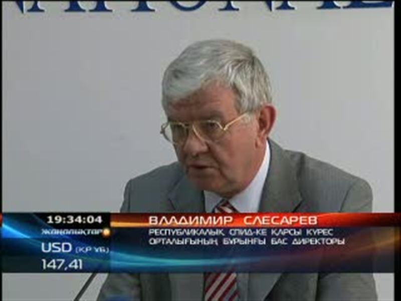 Экс-директор республиканского центра СПИД Владимир Слесарев сделал официальное заявление