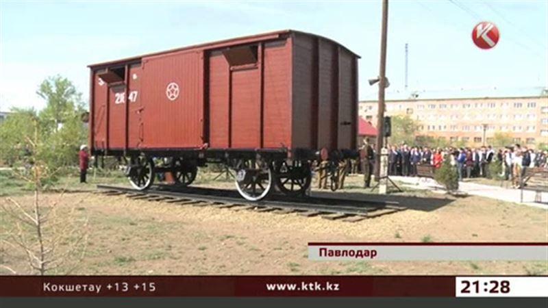 В Павлодаре обнаружили настоящую теплушку