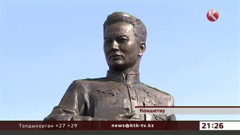 В Кокшетау открыли памятник Герою Советского Союза Малику Габдуллину