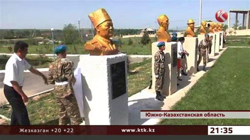 В ЮКО открыли бюст ветерану войны