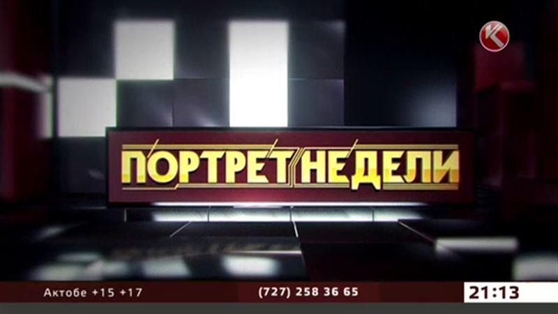 Журналисты «Портрета недели» примерили одежду казахстанского производства
