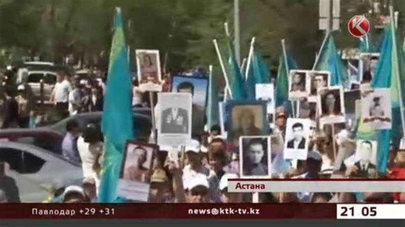 Казахстанцы присоединились к акции «Бессмертный полк»