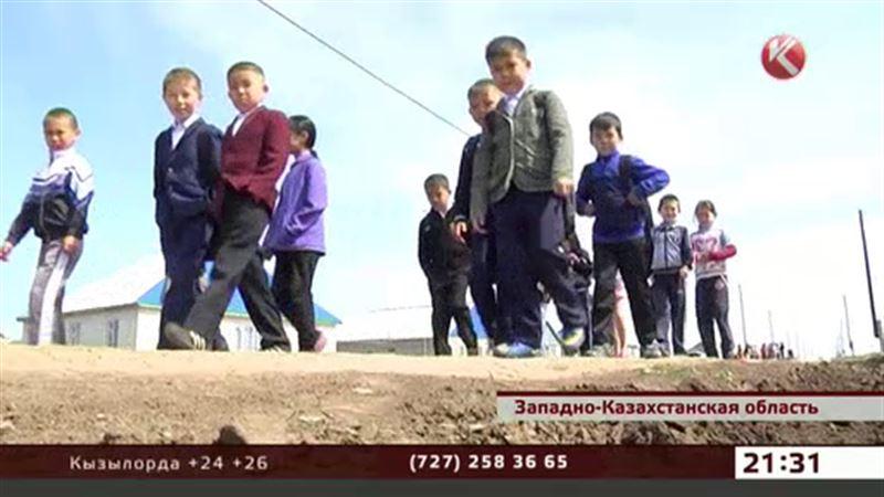 В западноказахстанском посёлке дети массово не ходят в школу