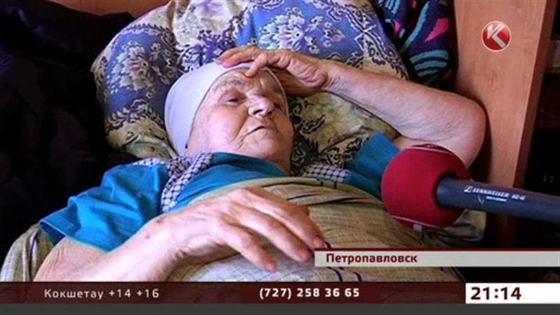 Дом престарелых в петропавловске казахстан пансионат для пожилых в комарово