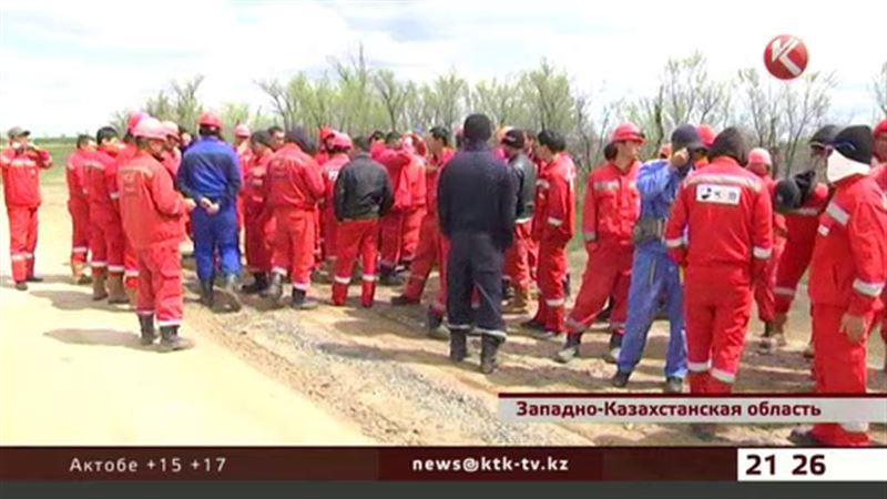 В Уральске рабочие акцию протеста завершили, правда, требований не отстояли