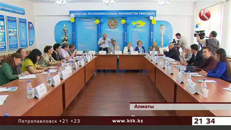 В Алматы прошли Бекхожинские чтения