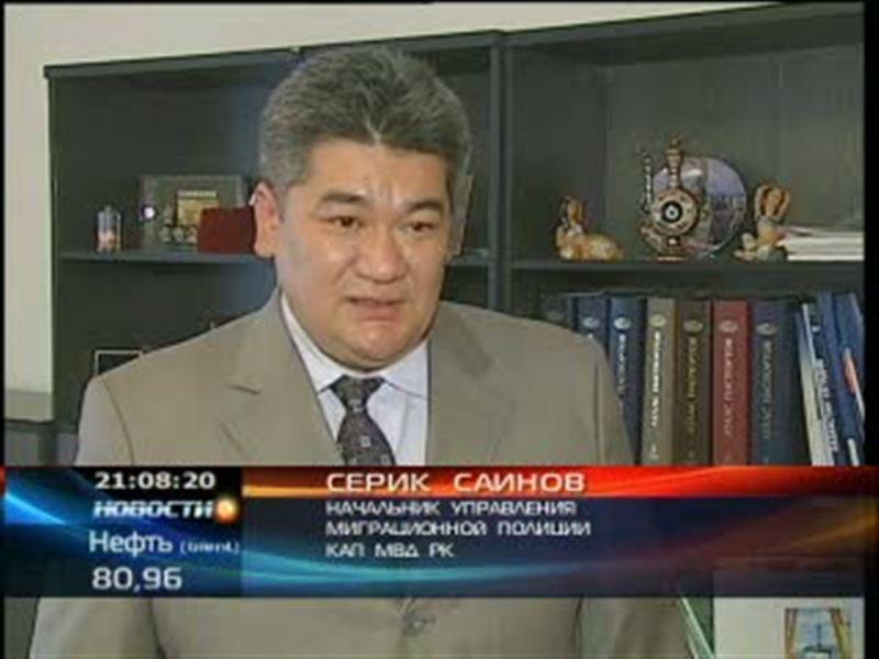 Почти неделю иностранцы, находящиеся в Казахстане, не могли продлевать свои въездные визы