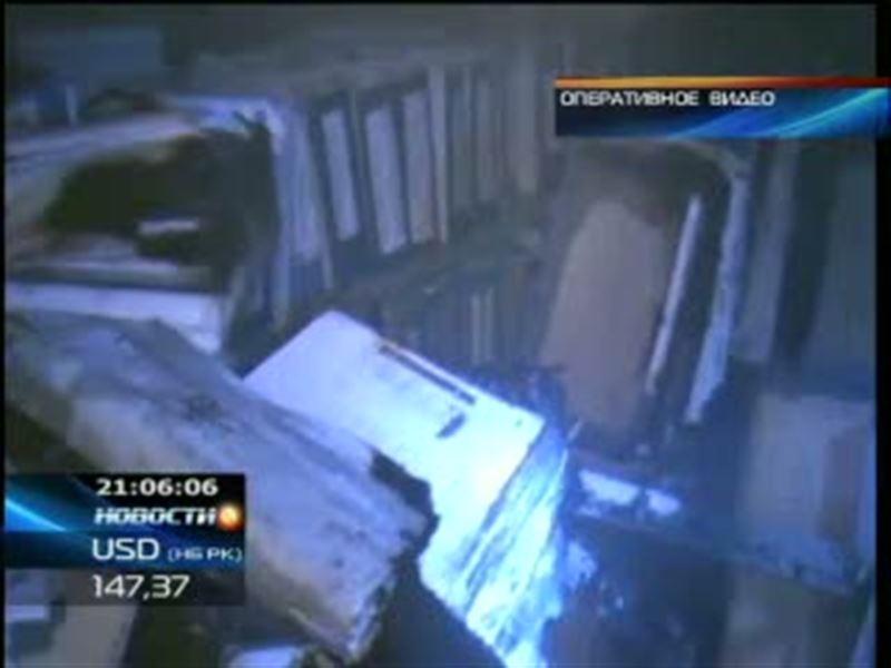 В Астане едва не сгорели архивные документы, подтверждающие регистрацию прав граждан на жильё
