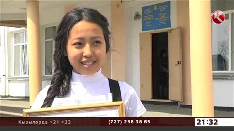 В Павлодаре за отвагу наградили школьницу