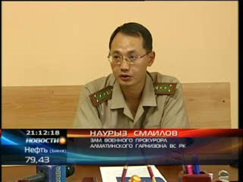 Продолжается следствие по делу о гибели солдата во время учебных стрельб в Алматинской области. Под суд могут пойти офицеры