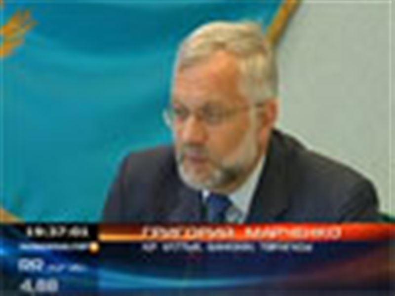 Глава Национального банка Григорий Марченко подвел финансовые итоги месяца