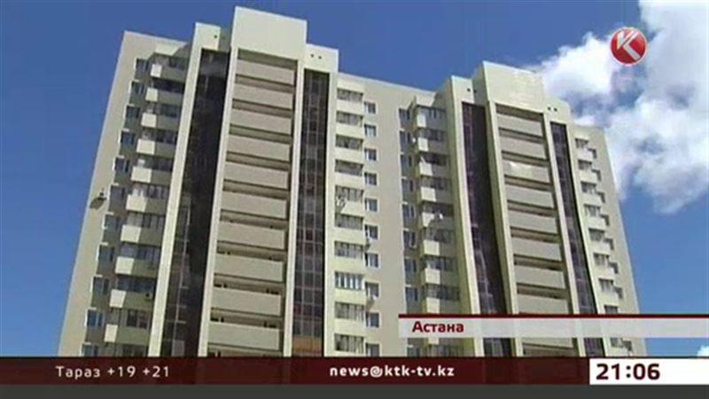 Казахстанским госслужащим будут предоставлять служебное жильё