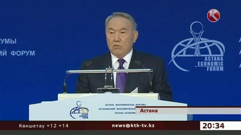 Назарбаев әлемге төнген дағдарыс туралы айтты
