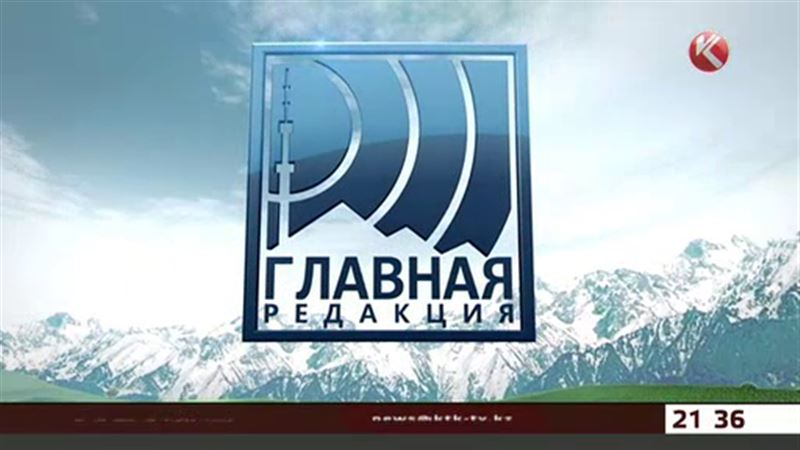 «Главная редакция» рассекретила архивные документы – смотрите «Большой террор»