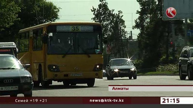В Алматы с 15 июня автобусы будут ездить по специальной полосе