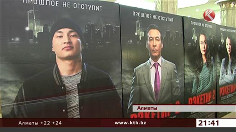Саян намерен отомстить - «Рэкитир-2» выходит на экраны