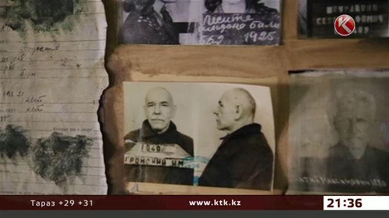 «Большой террор» - на КТК вспомнят узников Карлага