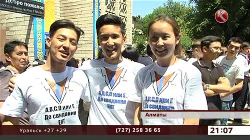 В Алматы выпускники скандировали речевки, пели песни и читали молитвы