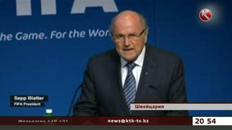 ФИФА президенті қысымға шыдамай ақыры қызметінен кетті