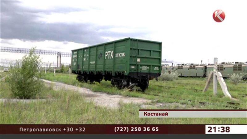 На костанайской станции задержали вагон с радиоактивным грузом