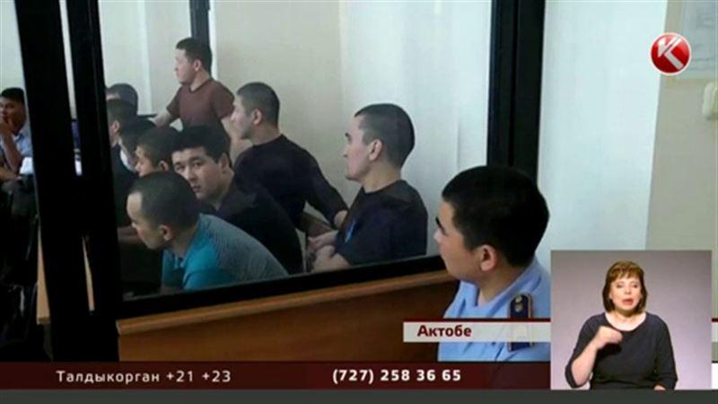 В Актобе 8 человек судят за пропаганду экстремизма по WhatsApp