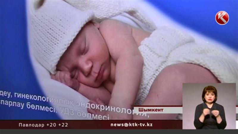 Врачи шымкентcкого роддома поставили на поток торговлю новорождёнными