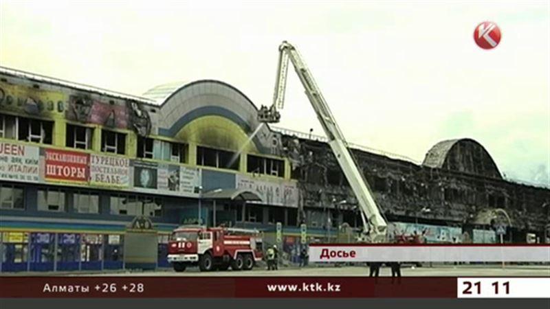 Депутаты просят помочь торговцам сгоревшего в Алматы торгового центра