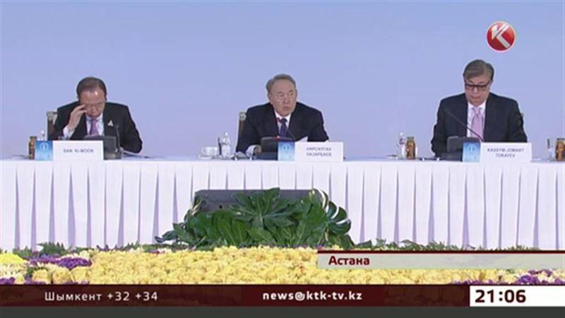 Астана вновь призвала к перемирию – с трибуны съезда мировых религий
