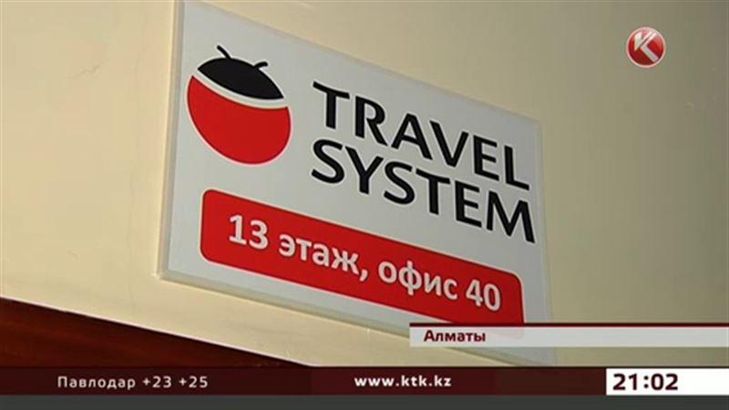 В отношении директора  «Tengri Travelsystem» началось расследование