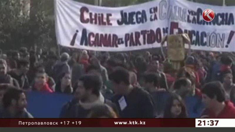 В Чили студенческие демонстрации закончились столкновениями с полицией