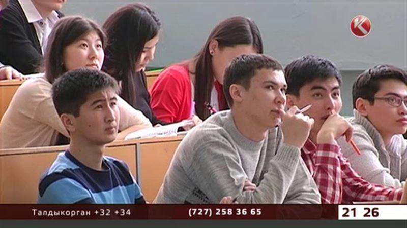 Cтуденты, обучающиеся по гранту, будут отрабатывать его в течение трех лет