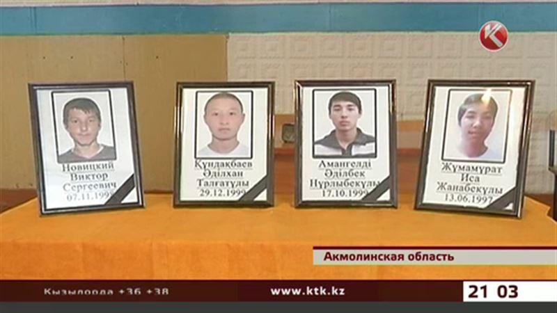 Родные погибших студентов рассказали подробности ЧП